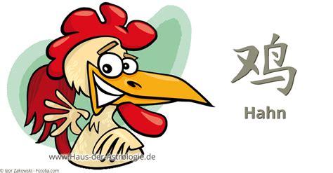 hahn und die liebe im chinesischen horoskop