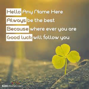 Good Luck Best Wishes Quotes