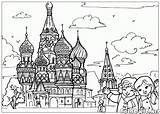 Cathedral Coloring St Basils Pages Colorkid Basil Colouring Russia Russian Architecture sketch template