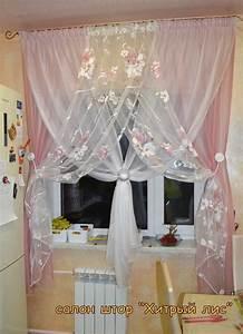Länge Gardinen Fensterbank : vorhang babykindezimmer in 2019 vorh nge gardinen deko gardinen und vorh nge ~ Watch28wear.com Haus und Dekorationen