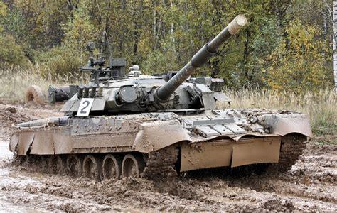 The Russian T80 Tank