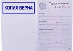 иностранный работник уволен и принят новый патент ндфл