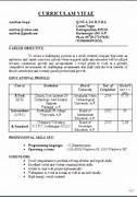 Resume Format For Teacher Job Template Template Teacher Resume English Teacher Resume Sample Teacher Resumes Investment Investment Banking Graduate Cover Letter School Teacher Sample Resume