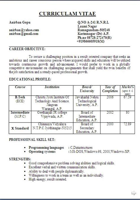 Fresher School Resume Format India by Teachers Resume Format