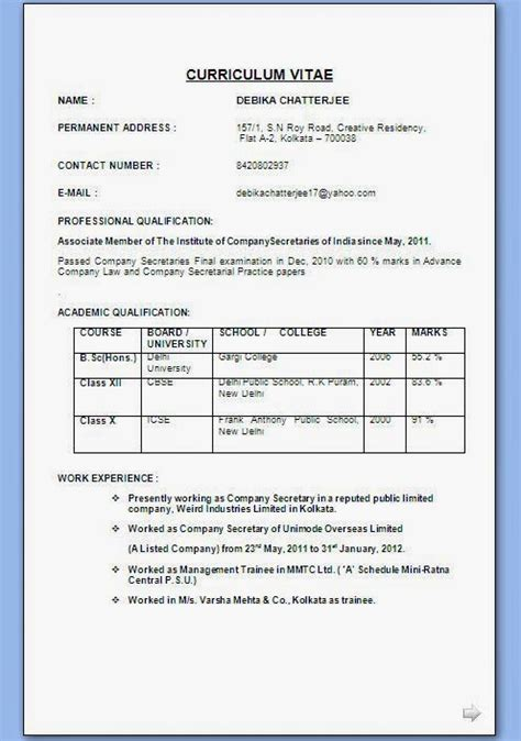 cv format management trainee java developer resume
