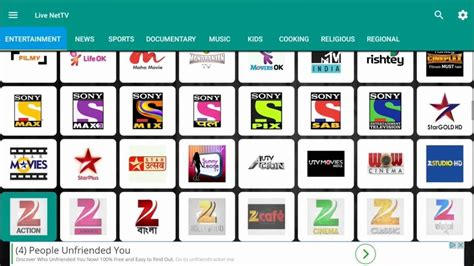 telecharger channel tv apk android
