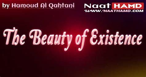 The Beauty Of Existence Arabic Nasheed Lyrics By Hamoud Al