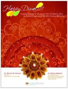 custom wedding invitations online card invitation design ideas beautiful best diwali