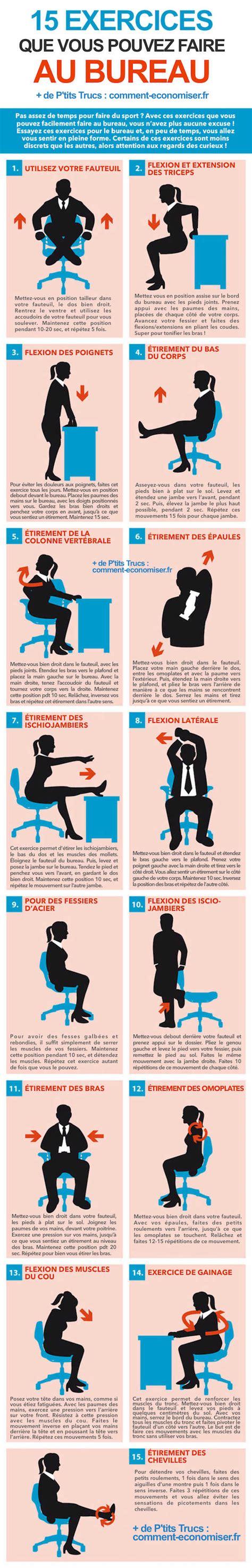 sport au bureau 15 exercices faciles à faire au bureau ni vu ni connu