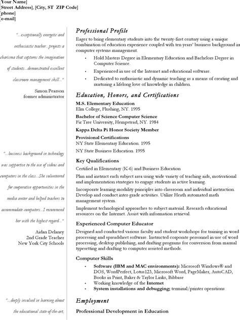 resume template free premium