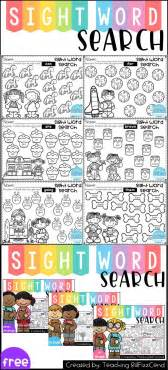 free sight word search language preschool sight words 335 | 50b1c2344a7d01c51bc880c408858c87