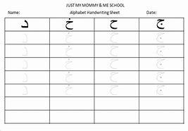 HD wallpapers urdu worksheets for kindergarten mobileaddf.cf