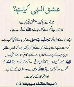 Subhan Allah   ... Muslim Sufi Quotes
