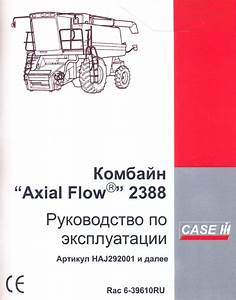 Case Axial Flow 2388 Combine Service Manual Repair Manual