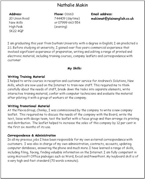 How To Write A Personal Skills In Resume by 4 Skill Based Cv Exles Janitor Resume