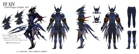 FFXIV Dragoon Armor Sets | Mungfali