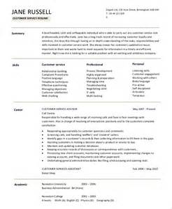 sle summary resume customer service resume work experience exles for customer service bestsellerbookdb