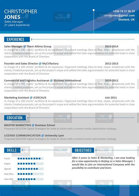 Modèle Mise En Page Cv by Mod 232 Le Travailleur Mise En Page Simple Et Le Tout Est