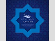 Islamic background with arabic pattern and calligraphy