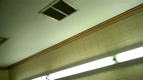 vintage mid  fasco bathroom exhaust fan startup