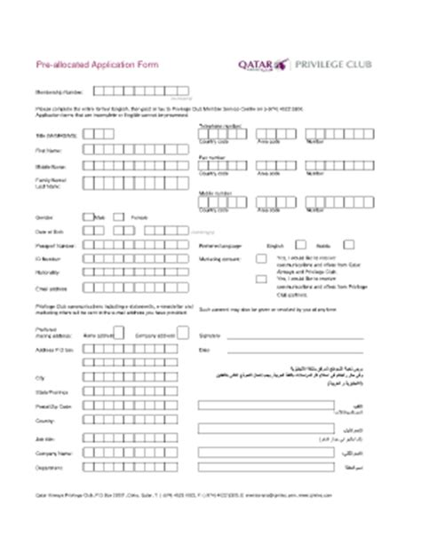 cabin crew application form how to fill up qatar airways form fill printable