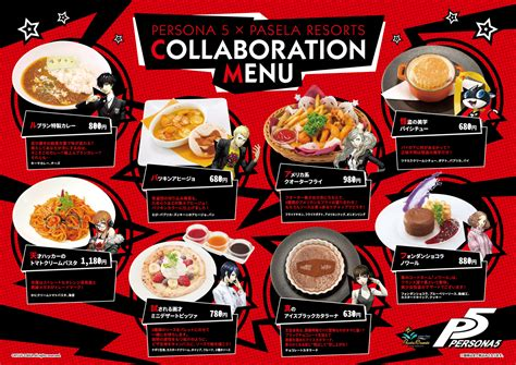 cuisine collaborative persona 5 x pasela resorts cafe food drink collaboration