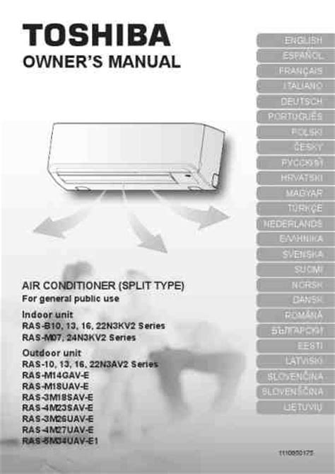 toshiba ras air conditioner manual ad