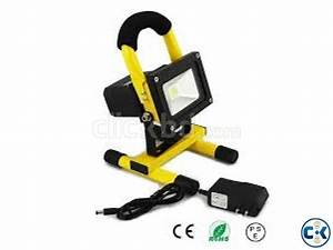 Rechargeable portable led flood light w clickbd