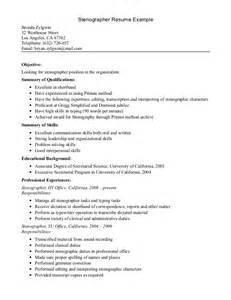 transcription resume no experience sales no