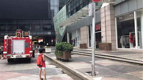 今天上午长沙悦方商场起火!无人员伤亡,事故原因是......|火灾|特勤|起火_新浪新闻