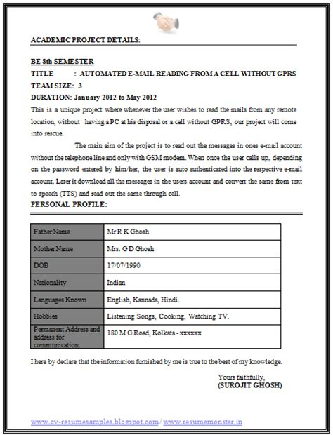 cv  resume samples    electronics  communication resume format
