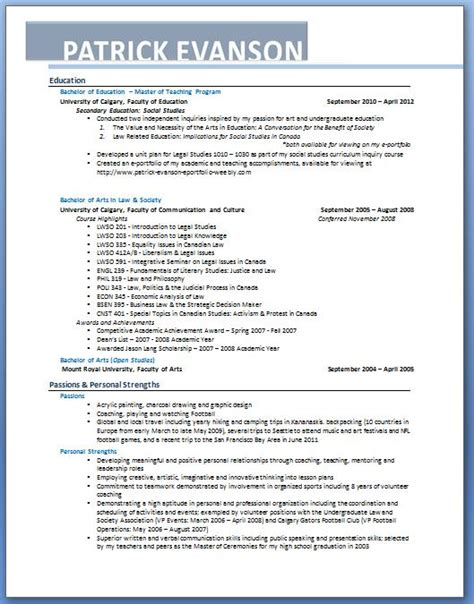 contact information resume request evanson s e