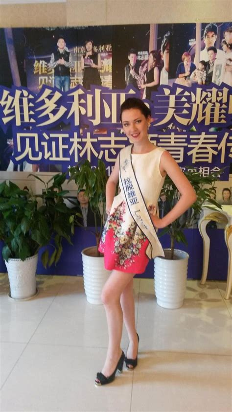 foto de 1000+ images about Road to Miss Planet 2015 (II) on