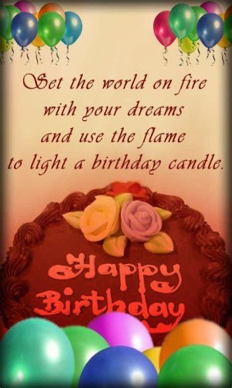 unique birthday wishes quotes quotesgram