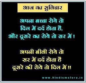 Real Thought, Beautiful Hindi thought fot you, Best ...