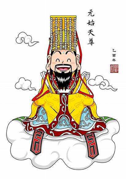 Emperor Chinese Jade Clipart Cesarz King Monkey