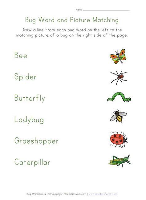 word recognition worksheets kindergarten worksheets