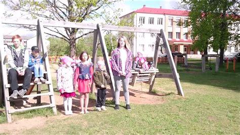 Tilžas internātpamatskolas bērnu sapnis - YouTube