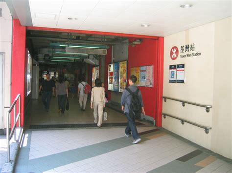 香港耀能協會  家長資源中心  B 荃灣地鐵站c出口