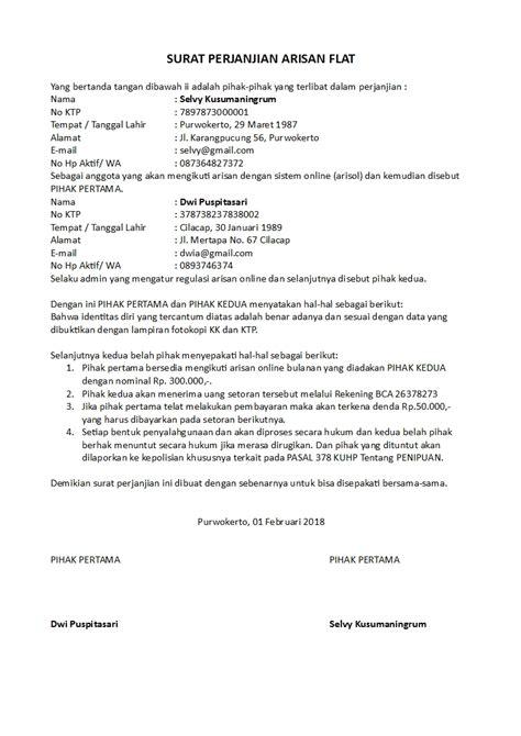 surat pernyataan pengembalian uang guru ilmu sosial