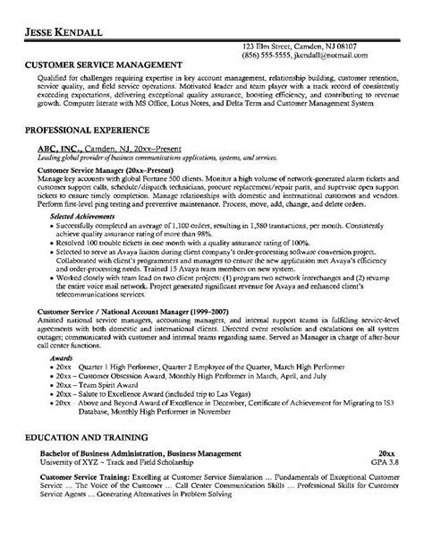 sle resume customer care executive free sles