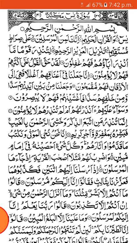 Kaligrafi Yasin Cdr Nusagates