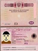 биометрический паспорт рф как получить в саранске