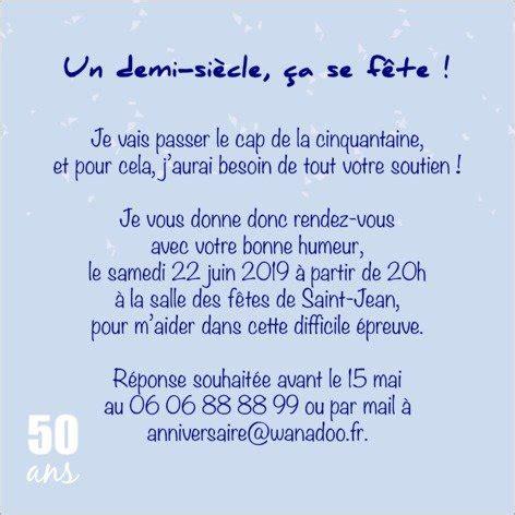 modele carte anniversaire 50 ans carte d invitation anniversaire 50 ans popcarte 50 ans