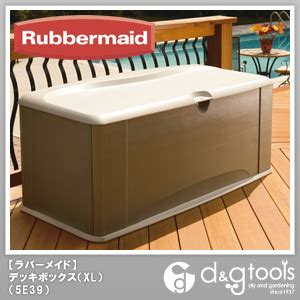 Rubbermaid Deck Box Assembly by Japan Tools Shop Daito At Rakuten Global Market Rakuten