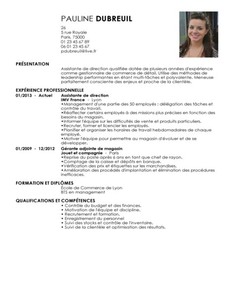 cv g 233 rant adjoint de magasin exemple cv g 233 rant adjoint de magasin livecareer