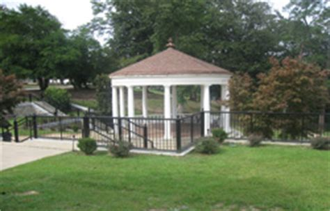 Julian Smith Gazebo | Augusta, GA - Official Website