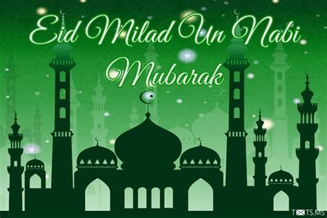 eid milad  nabi wishes messages quotes images  facebook whatsapp txtsms