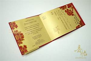 red color celebration blossom 983 wedding invitations With wedding invitation design red motif