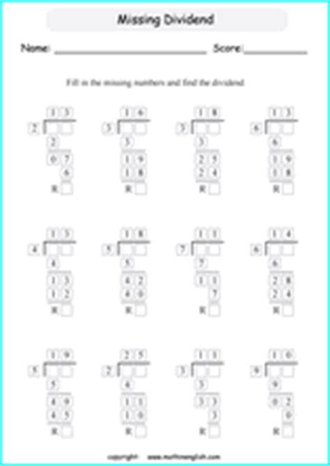 division worksheets  explanation